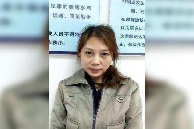 Çin'de seri katil 20 yıl sonra yakalandı: Tanınmamak için estetik operasyonlar geçirmiş