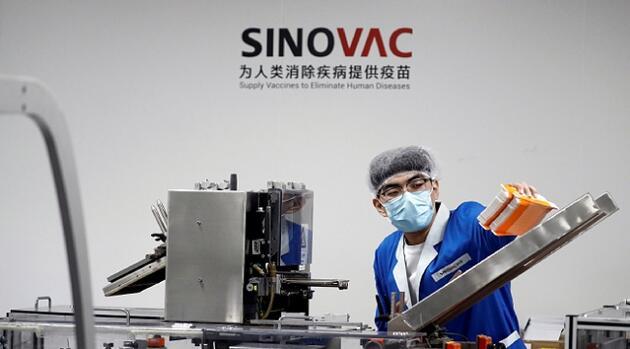 Sinovac: Koronavirüs aşısı CoronaVac hakkında neler biliniyor