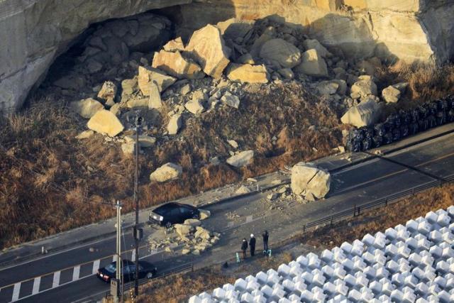 Japonya'da 7,3 büyüklüğündeki depremde 100'den fazla kişi yaralandı