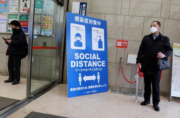Japonya'da alarm: Uzmanlardan COVID-19'da 'yeni dalga' uyarısı